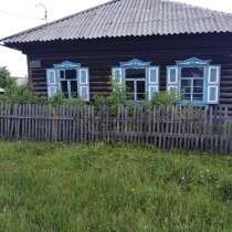 Срочно продам светлый просторный дом, в Белово