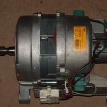 Электродвигатели стиральной машины Indesit, в Красногорске