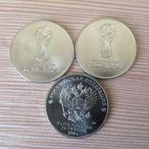 Продам монету футбол, в Хабаровске