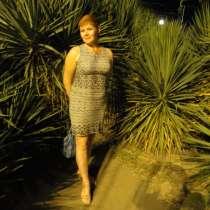 Веринея, 48 лет, хочет познакомиться, в Ростове-на-Дону