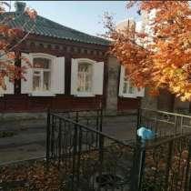 Обмен, в Новосибирске