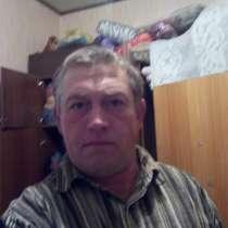 Love, 37 лет, хочет пообщаться – Love, 37 лет, хочет пообщаться, в г.Кишинёв