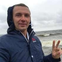 Алексей, 35 лет, хочет познакомиться, в Москве