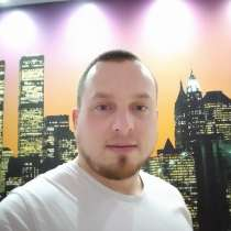 Maksim, 31 год, хочет пообщаться, в г.Таллин