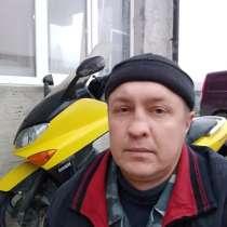 Александр, 36 лет, хочет познакомиться – Познакомлюсь с девушкой, в Алуште