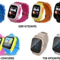 Детские GPS часы +телефон - Оригинальные + гарантия 1 год, в Калининграде