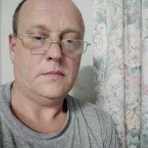 Серёжа, 49 лет, хочет пообщаться, в Москве