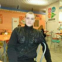 Александр, 30 лет, хочет познакомиться, в Самаре
