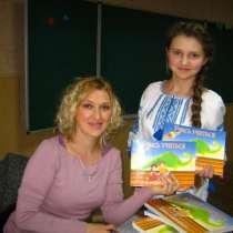 Курсы - тренинги для детей, в г.Черкассы