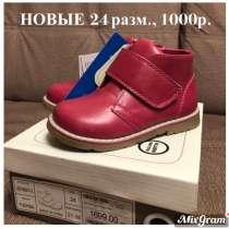Ботинки НОВЫЕ, в Коломне