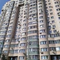 Продается замечательная уютная, светлая 1 комнатная квартира, в Москве
