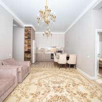 Продам 4-комн квартиру в ЖК Европолис пр. Достык - Омаровой, в г.Алматы