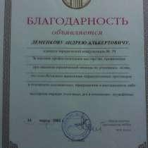 Кузбасский адвокат, в Кемерове