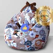 """Детский пуфик-мешок Кресло-груша Kids """"Карта"""", в Волгограде"""