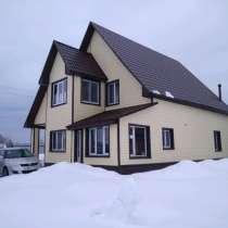 Меняю дом 180м на квартиру в Мос. области или Москве, в Калуге