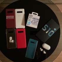 Samsung S10+ и Galaxy Buds, в Москве