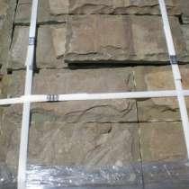 Натуральный камень песчаник серо зелёный ИП Шеверев А. С., в Шахтах