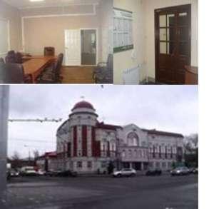 Сдается офисное помещение в г. Казань, в Казани