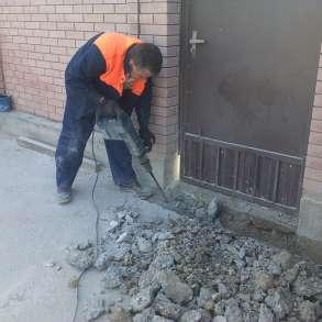 Демонтаж. Слом стен отбойным молотком. Отверстия, в Анапе