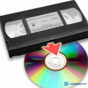 Продам б/у видеокассеты VHS, DVD, DVD+R и аудиокассеты, в Москве