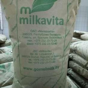 Сыворотка молочная сухая, в г.Минск