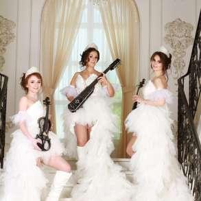 Шоу скрипачек на праздник, в Москве