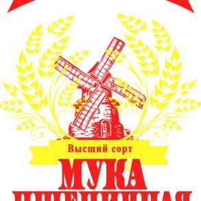 Мука пшеничная хлебопекарная Ставропольчанка !, в Краснодаре