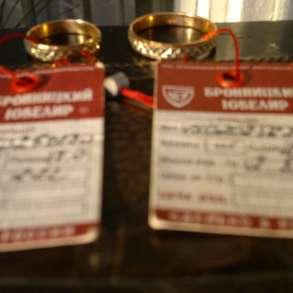Обручальные кольца, в г.Алматы