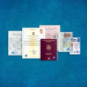 Гражданство ЕС (Румынии), в Москве