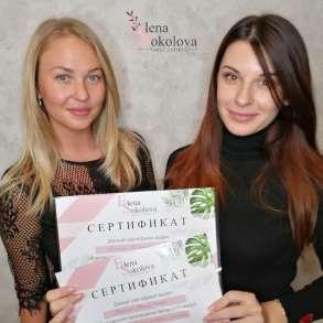Обучение Курсы Ламинирование ресниц, в Красноярске