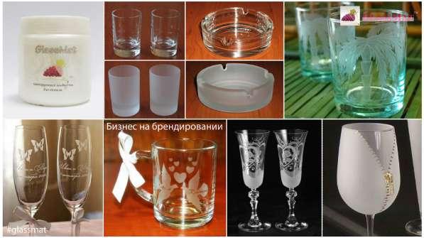 Жидкость для матирования стекла в фото 3