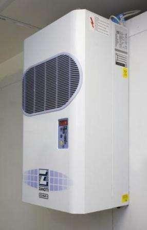 Моноблок Сплит-система холодильный в Самаре фото 3
