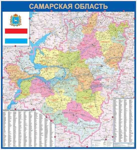Настенная карта Самарской области 1,5х1,65 м