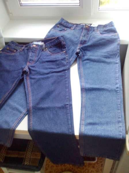 Продам двое джинсов