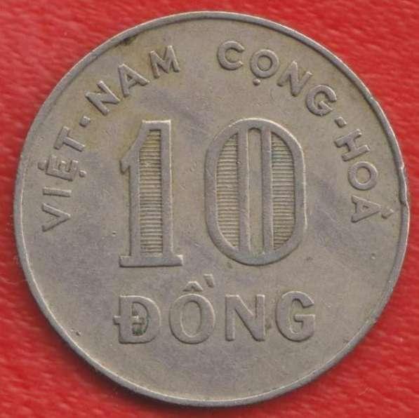 Республика Вьетнам Южный 10 донг 1964 г.