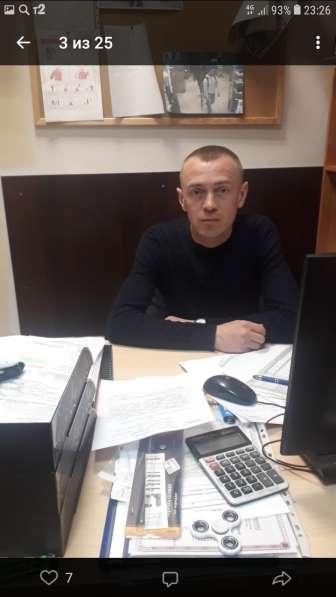 Петр Белоусов, 34 года, хочет пообщаться