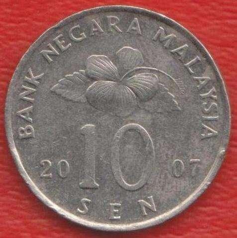 Малайзия 10 сен 2007 г.