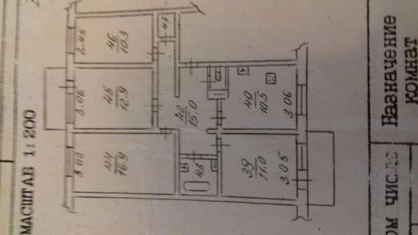 Квартира ; 4 комнатная, улучшенной планировки