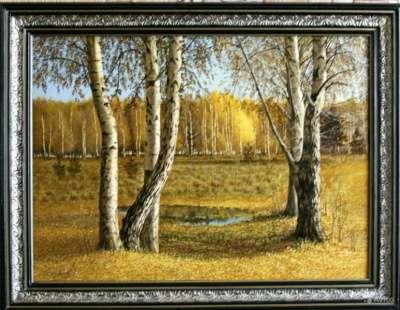 Картина масло Осенние березы