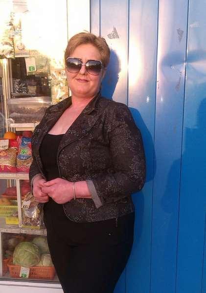 Галина, 47 лет, хочет познакомиться