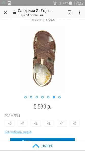 Новые сандалии Goergo натуральная кожа 46 размер в Москве фото 3
