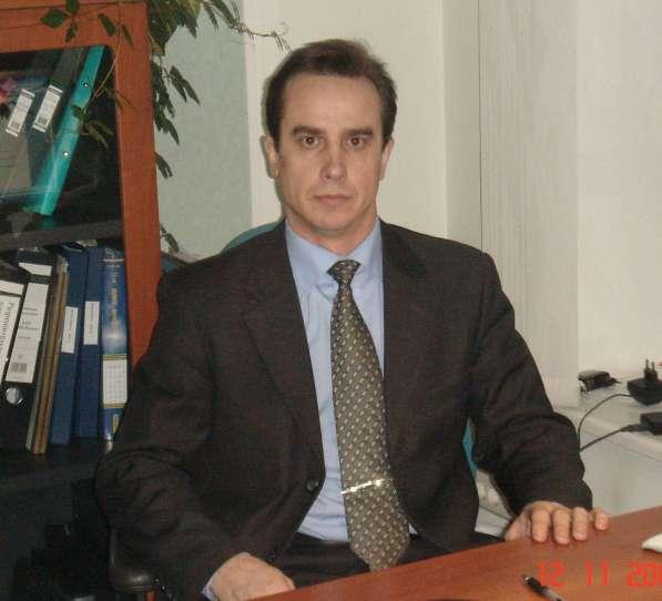 Услуги юриста и специалиста по бух. учету и налогообложению