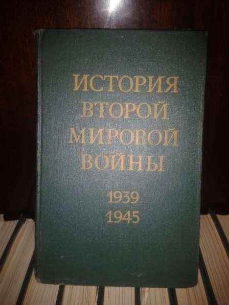 История второй мировой войны 1939-1945 гг