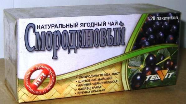 """Чай """"Смородиновый"""""""