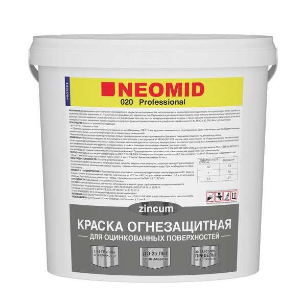 Огнезащитная краска для оцинкованных поверхностей NEOMID