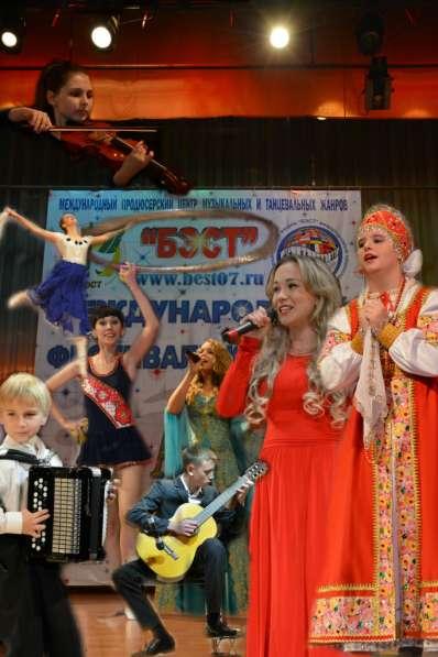 Международные конкурсы музыкального искуства