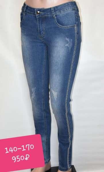 Детские джинсы оптом в Екатеринбурге фото 4
