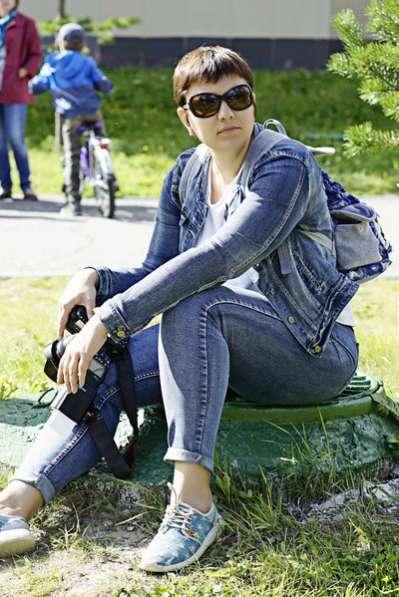 Елена, 36 лет, хочет найти новых друзей