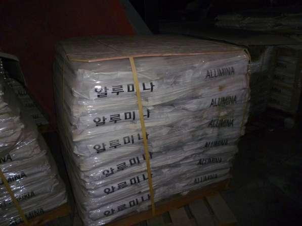 Предлагаем к продаже оксид алюминия по заниженной цене