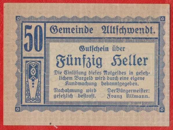 Австрия Альчвендт нотгельд 50 геллеров 1920 г. выпуск 2